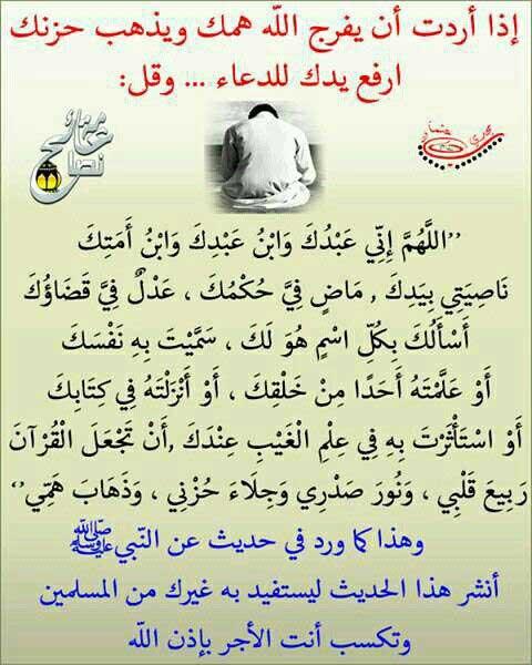 Page Arabe